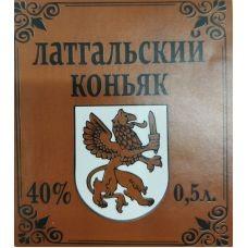 """Наклейка на бутылку """"Латгальский коньяк"""" бумага, 70х105 мм"""