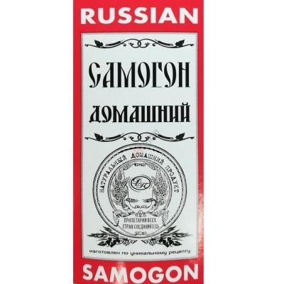 Наклейка на бутылку Самогон домашний бумага, 55х105 мм