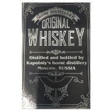 Наклейка на бутылку Виски серебро металлизированная бумага, 70х105 мм