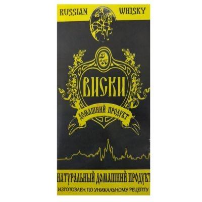 Наклейка на бутылку Виски желтая бумага, 65х115 мм