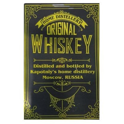 Наклейка на бутылку Виски золотая металлизированная бумага, 70х105 мм
