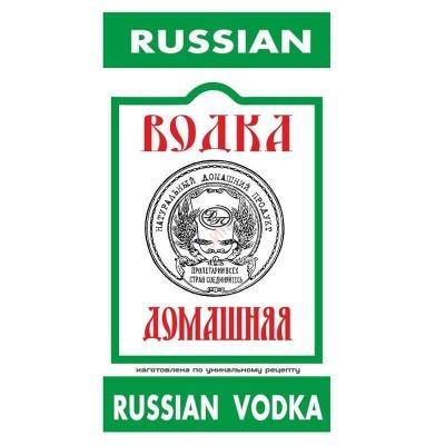 Наклейка на бутылку Водка домашняя бумага, 55х105 мм