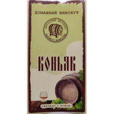 Наклейка на бутылку Коньяк бумага, 65х115 мм